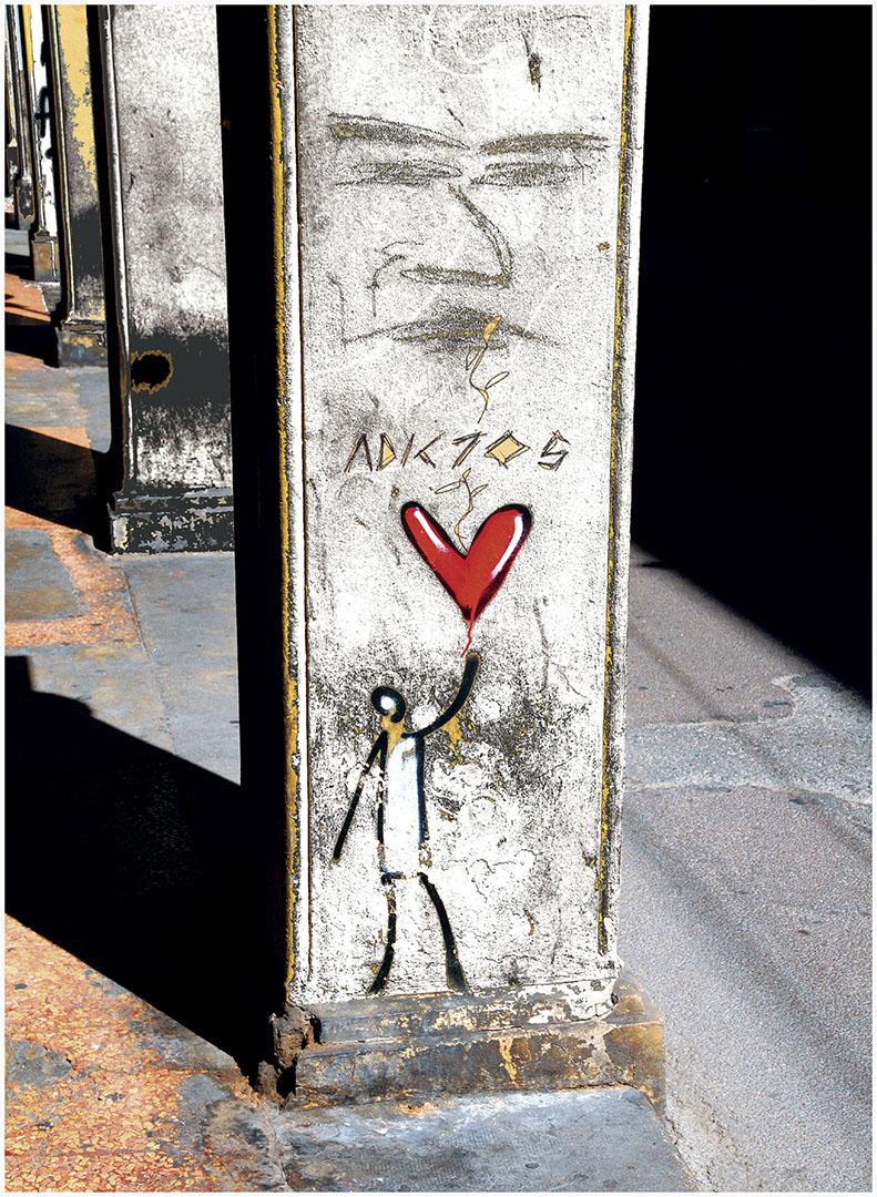 Graffities_151_I19.5.24